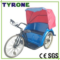 Electric Rickshaw/Electric Powered Tricycle, folding