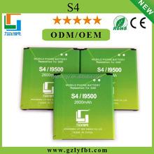 Lithium battery for samsung s4 i9500 i9502 i959 i9508