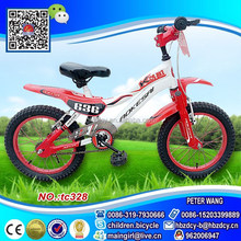 2014 New Style Bicicletas 500cc dirt bike 16 inch bicycles