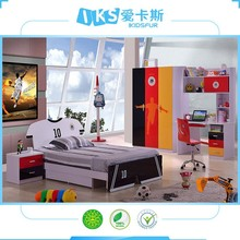 modern boys bedroom furniture set 8370