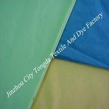 Polyester/Cotton plain dyed fabrics 80/20 45x45x110x76