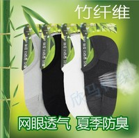 new pattern fashion color pattern man ankle 100% bamboo socks