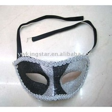 New design party face mask