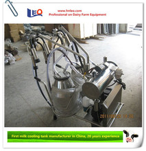 single cow portable milking machines