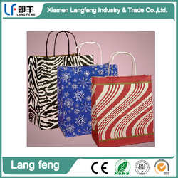 Hot Sale Small Paper Gift Bag Wholesale,Packaging Bag Paper