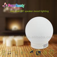 2015 PE plastic waterproof wireless mini portable magic reading lamp led light ball with bluetooth speaker smart app control
