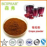 Red Grape Powder 100% Water Soluble /Powder Drink Ingredients