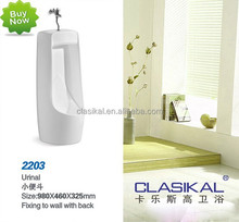 Floor mounted hand control ceramic man pedestal urinal