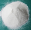 /product-gs/high-quality-potassium-nitrate-chlorate-raw-material-of-fireworks-for-wholesale-60337544030.html