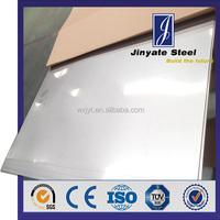 free samples stainless steel 304 price per kg