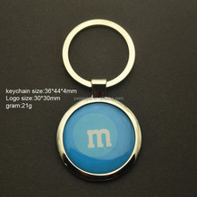 2015 Hot selling Giveaway Metal Keychain With Custom Logo