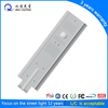 40w led road lamp all in one integrated solar led street light with ce RoHS