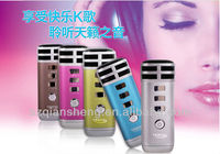 Mini Pocket Microphone Karaoke Player with delicate microphone for iPhone MP3 MP4