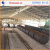2015 High Quality palm/palm kernel oil processing machine