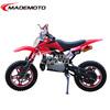 2013 Sales promotion powerful 49cc mini dirt bike for kids