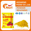 Nasi turmeric mixed spice powder for sale