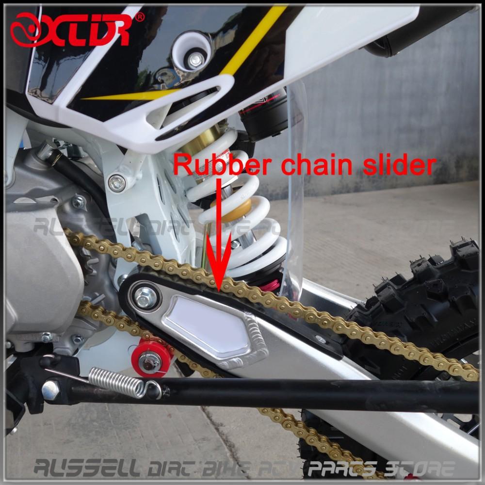 Слайдер цепи для мотоцикла