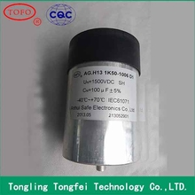 Special Capacitor Energy Saver Capacitor DC-Link Capacitor
