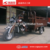 Loading Cargo Tricycle/150cc Lifan Air Cooling Engine Tricycle HL150ZH-A31