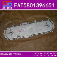 High Quality Cheap Truck Parts Heat Exchanger Cover FAT5801396651