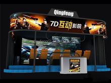 Qingfeng popular 7d cinema simulator indoor 7d cinema equipment 7d cinema for sale