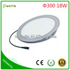 round ceiling light 300mm 18w show room led ceiling panel light price