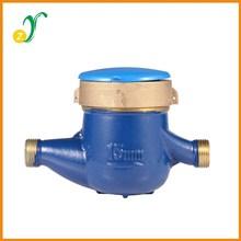 LXSG 13D plastic cap rotation vane type water meter