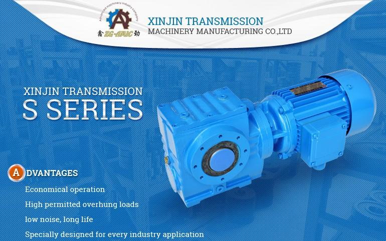 Electrical brake motor Bonfiglioli S series gear motor for transmission