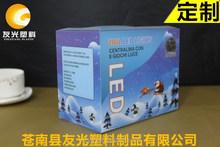 Couleur boîte pliante pliable boîte de rangement emballage boîte - cadeau