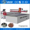 water jet stone plate cutter cnc marble carpets cutting machine