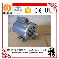 OEM Aluminum Alloy Or Cast Iron Motor