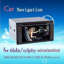 multimedia car entertainment system