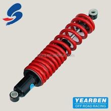 ATV/ Motorcycle/ Battery car/ Rear Shock absorber