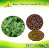 fenugreek P.E., Fenugreek seed Extract powder, 4-Hydroxyisoleucine 20%