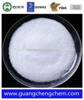 High quality of Fertilizer grade 10034-99-8 magnesium sulfate heptahydrate price epsom salt