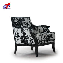 202 modern mooden frame armchair single leisure chair