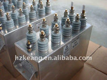 industrial condenser;Pulse DC High Frequency Impulse Power Super High Voltage Capacitor