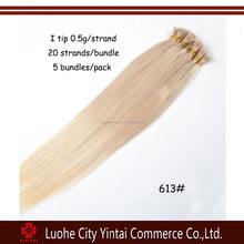 Stock keratin fusion tip 100% remy human hair extension/blonde i-tip hair extension factory price fast delivery