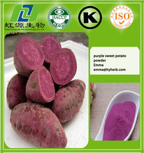 Purple sweet potato powder purple sweet potato extract purple sweet potato color