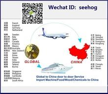 shenzhen shipping agent in china shanghai beijing guangzhou shenzhen hongkong dongguan