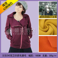 Fashionable 32s CVC(CHIEF VALUE OF COTTON) Double Fleece Fabric for Hoodie or Sport wear
