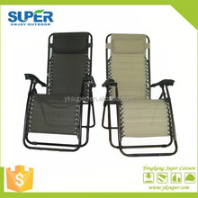 2015 the most popular folding recliner zero gravity chairs