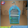 Lowest price factory direct sale bird breeding cage / wire mesh bird cage / small bird cage