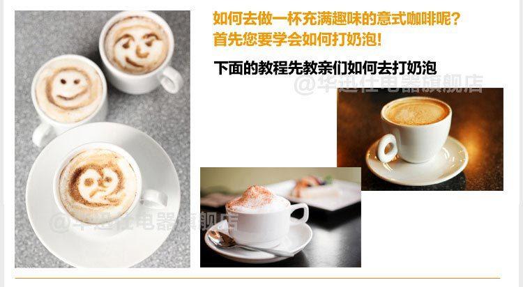 Кофеварка  Fxunshi Fxunshi md/2001 5 0,24