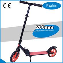 200MM big wheel kick scooter