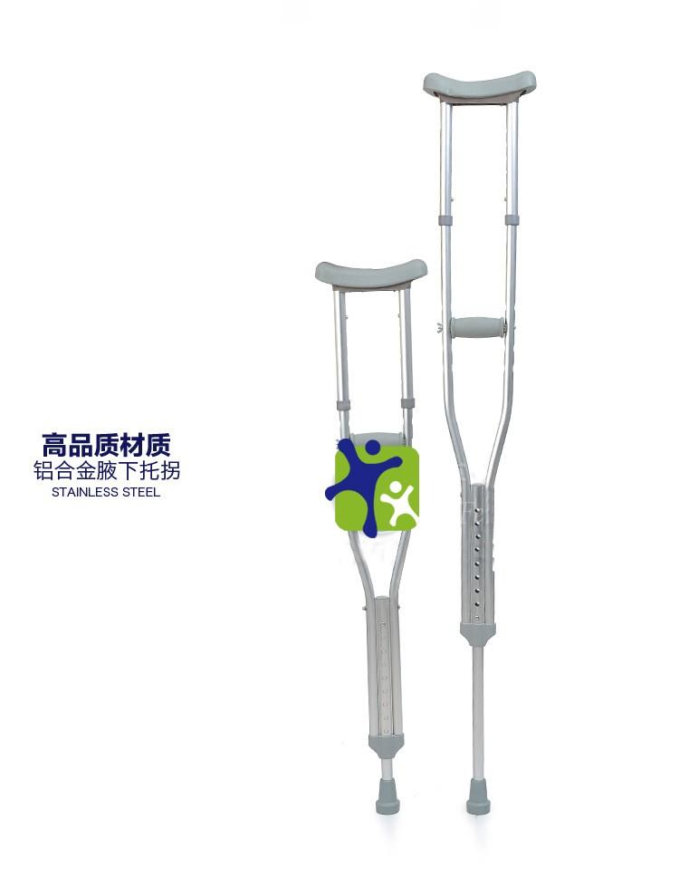Easy Adjustable Aluminum Crutches Health Care Elbow Crutch