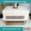 pet travel case wheels Pet crate