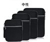 2015 Neoprene Laptop Sleeve/Bag/Case/Pouch with Zipper