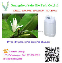 Prynne Fragrance for Toilet soap,Washing powder,air clearner,high concentration