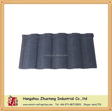Roman type stone coated metal roofing tile